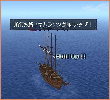 2007-09-29_11-19-58-001.jpg
