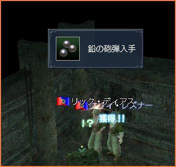 2007-09-29_11-19-58-003.jpg