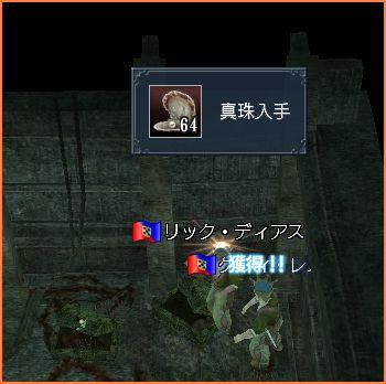 2007-09-29_11-19-58-004.jpg