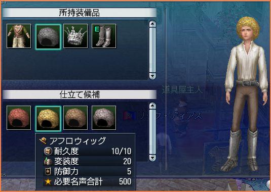2007-09-29_11-19-58-006.jpg