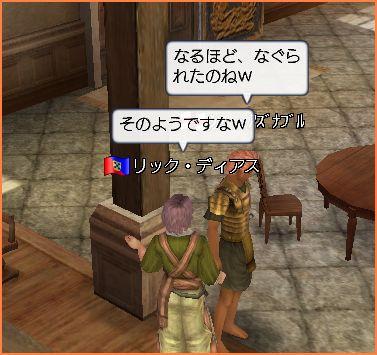 2007-09-30_15-07-31-001.jpg