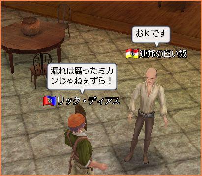 2007-09-30_15-07-31-002.jpg