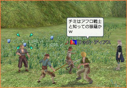 2007-09-30_15-07-31-003.jpg