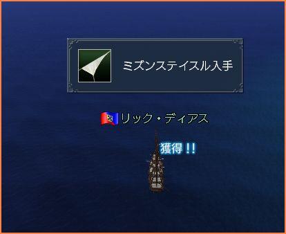2007-09-30_15-07-31-004.jpg