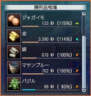 2007-10-02_00-25-20-001.jpg