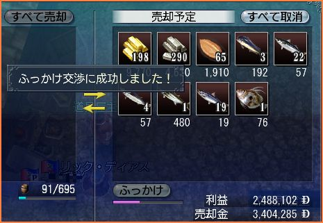 2007-10-02_00-25-20-0032.jpg