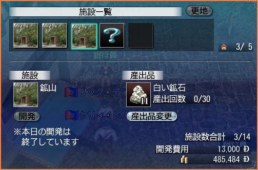 2007-10-03_00-38-21-001.jpg
