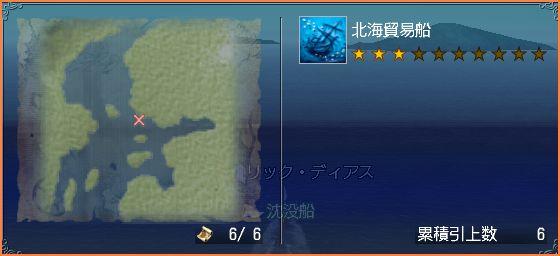 2007-10-03_00-38-21-002.jpg
