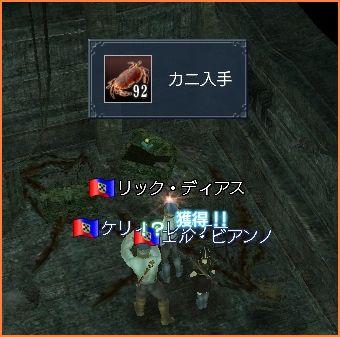 2007-10-03_00-38-21-003.jpg