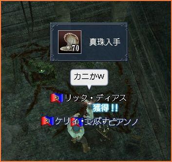 2007-10-03_00-38-21-004.jpg