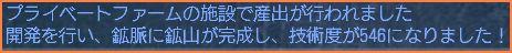 2007-10-03_00-38-21-006.jpg