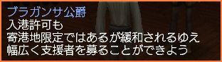2007-10-03_21-04-24-006.jpg