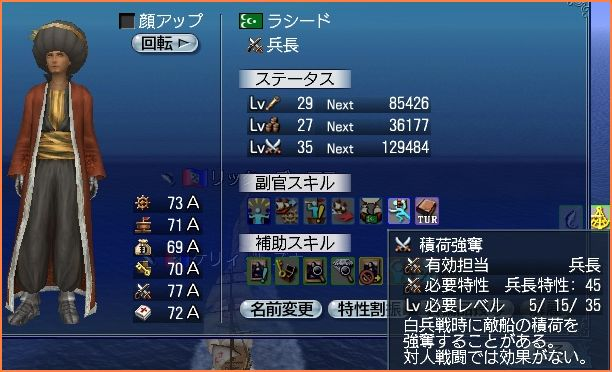 2007-10-06_20-37-28-001.jpg
