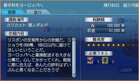 2007-10-07_17-57-13-001.jpg