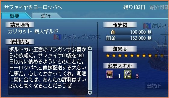 2007-10-07_17-57-13-002.jpg
