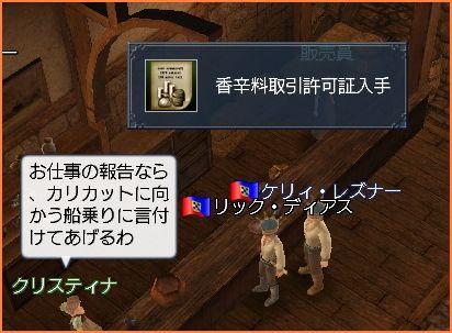 2007-10-07_17-57-13-003.jpg