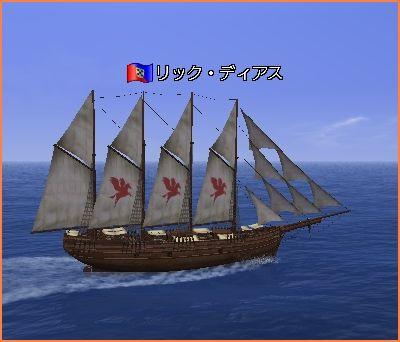 2007-10-08_17-02-44-002.jpg