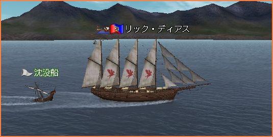 2007-10-08_17-02-44-003.jpg