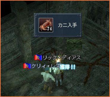 2007-10-08_17-02-44-004.jpg