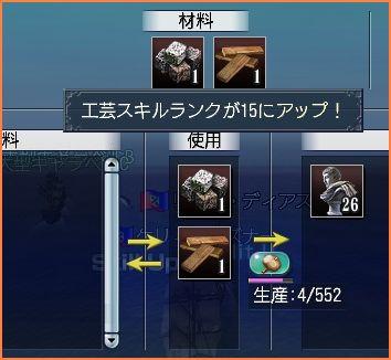 2007-10-09_22-37-32-001.jpg