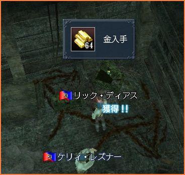 2007-10-09_22-37-32-004.jpg