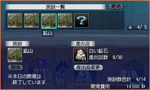 2007-10-11_19-55-56-001.jpg