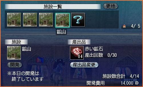 2007-10-11_19-55-56-002.jpg