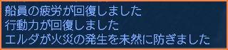 2007-10-22_20-22-51-001.jpg