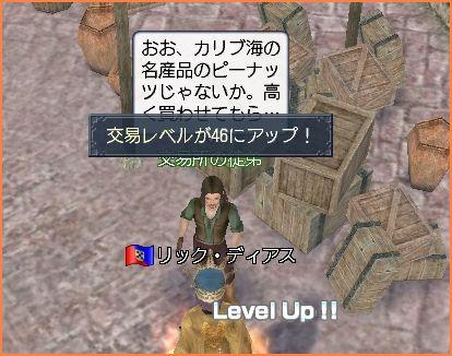 2007-10-22_20-22-51-004.jpg