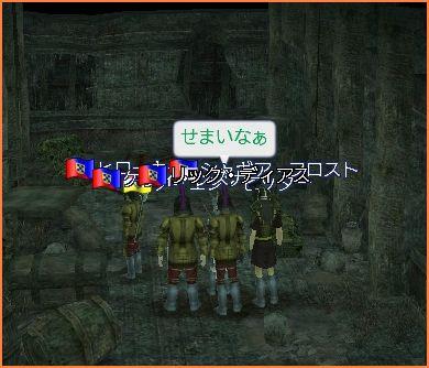 2007-10-25_21-13-52-001.jpg