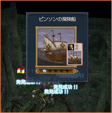 2007-10-25_21-13-52-002.jpg