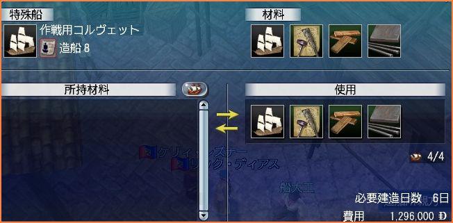 2007-10-28_01-59-12-001.jpg