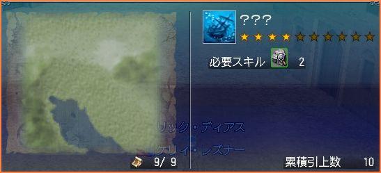 2007-10-28_01-59-12-003.jpg