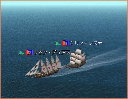 2007-10-28_15-13-35-001.jpg