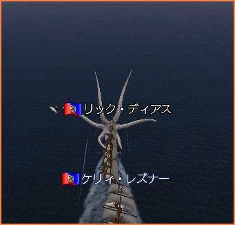 2007-10-28_15-13-35-005.jpg