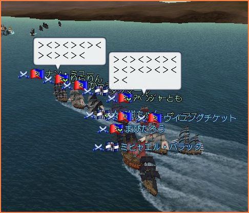 2007-10-28_15-13-35-007.jpg