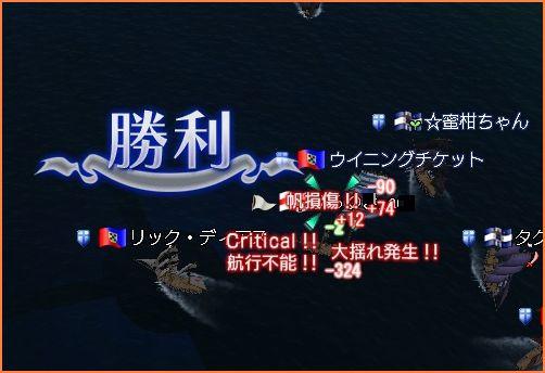 2007-10-28_15-13-35-008.jpg