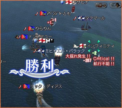 2007-10-28_15-13-35-009.jpg