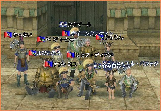 2007-10-28_15-13-35-012.jpg