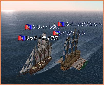2007-10-29_00-10-11-001.jpg