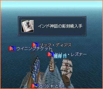 2007-10-29_00-10-11-002.jpg