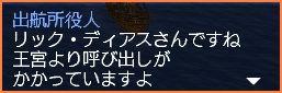 2007-10-29_00-10-11-003.jpg