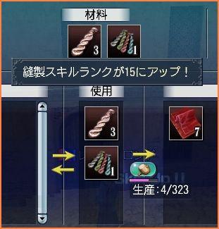 2007-10-29_00-10-11-006.jpg