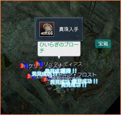 2007-11-05_00-32-00-004.jpg