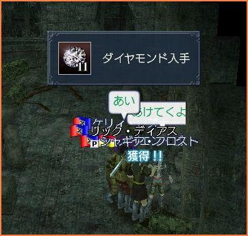 2007-11-05_00-32-00-006.jpg