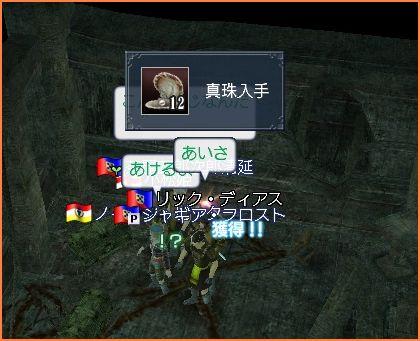 2007-11-06_23-13-32-002.jpg