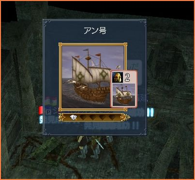 2007-11-06_23-13-32-003.jpg