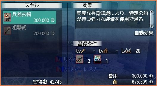 2007-11-09_20-56-33-001.jpg