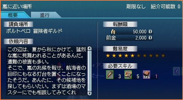 2007-11-09_20-56-33-002.jpg