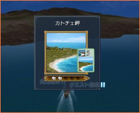 2007-11-09_20-56-33-003.jpg